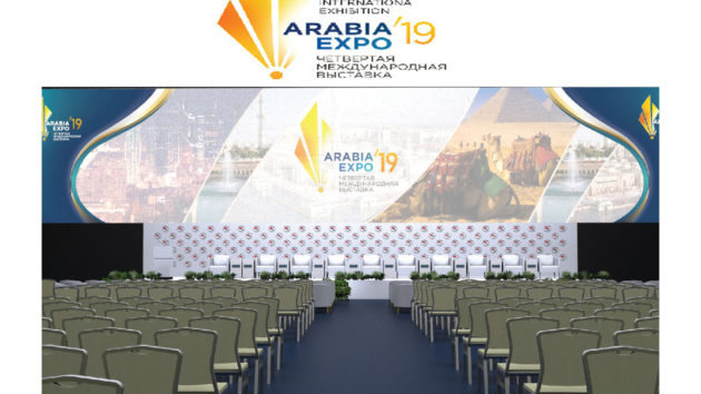 ARAB EXPO BUSINESS FORUM